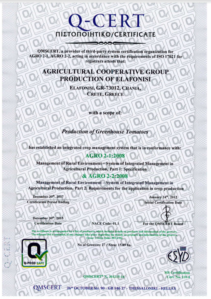CERTIFICATE ENG ASOP ELAFONISI ISO 22000-page-0
